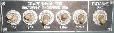 ток ПРС-3МУ4.JPG