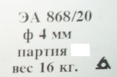 S5023382.JPG