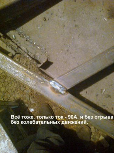 Фото1028.jpg