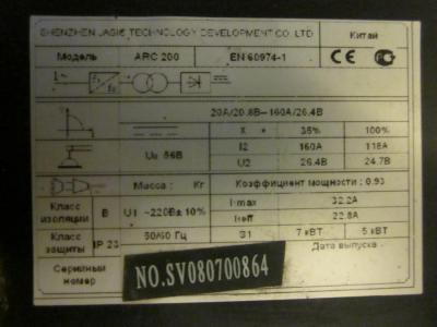 IMG_2378.JPG