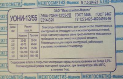 S5025745.JPG