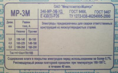 S5025743.JPG