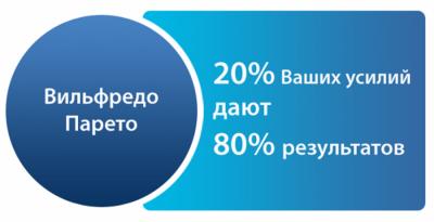 Novyiy-risunok-1.11.png