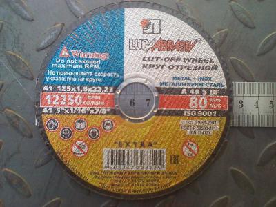 disk_luga.jpg