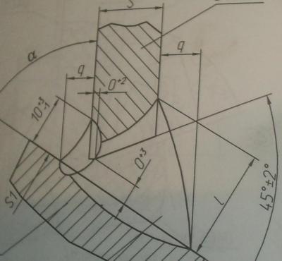 S5024732 - РєРѕРїРёСЏ.JPG