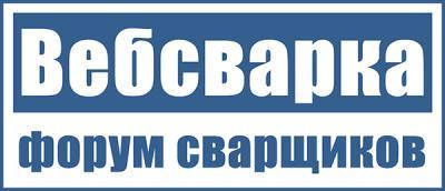 websvarka_banner.jpg