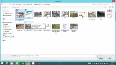 Снимок экрана (174).png