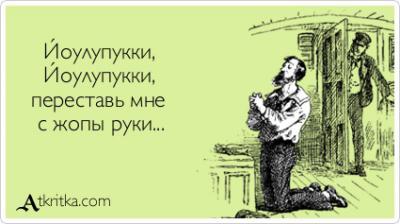 atkritka_1406822837_227.jpg