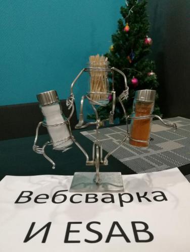 2017-01-15 21-54-40.JPG