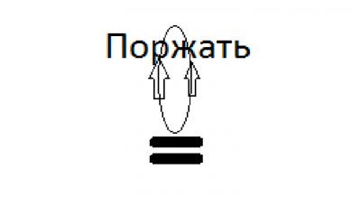 Безымянный222.png