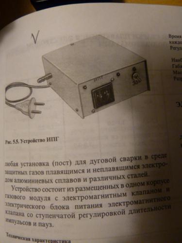 P1080162.JPG