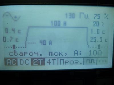 P1210279.JPG