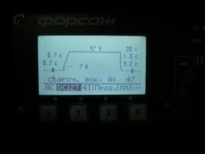 P1210215.JPG