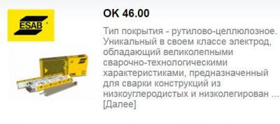 OK_46.JPG