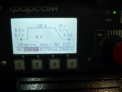 P1260917.JPG