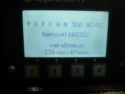 P1260929.JPG