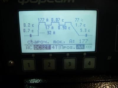 P1260930.JPG