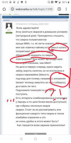 Screenshot_20200130-182545__01.jpg