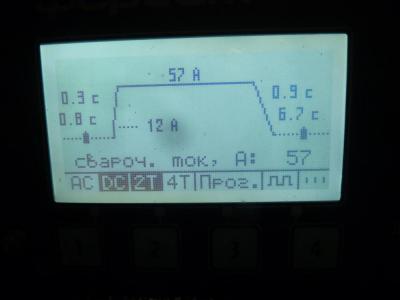 P1320517.JPG