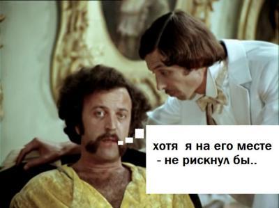 347327-priklyucheniya-princa-florizelya_0.jpg
