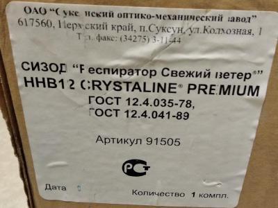 IMG_20210113_195932.jpg