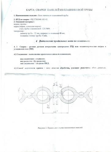стр.(1).jpg