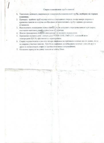стр.(6).jpg