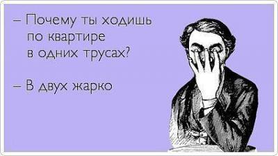 97320875_S_Dobruym_utrom_13.jpg