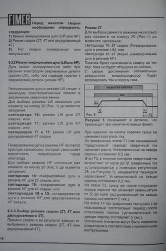 DSC_1012ф.JPG