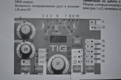 DSC_1018ф.JPG