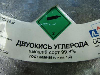 DSCI4680.JPG