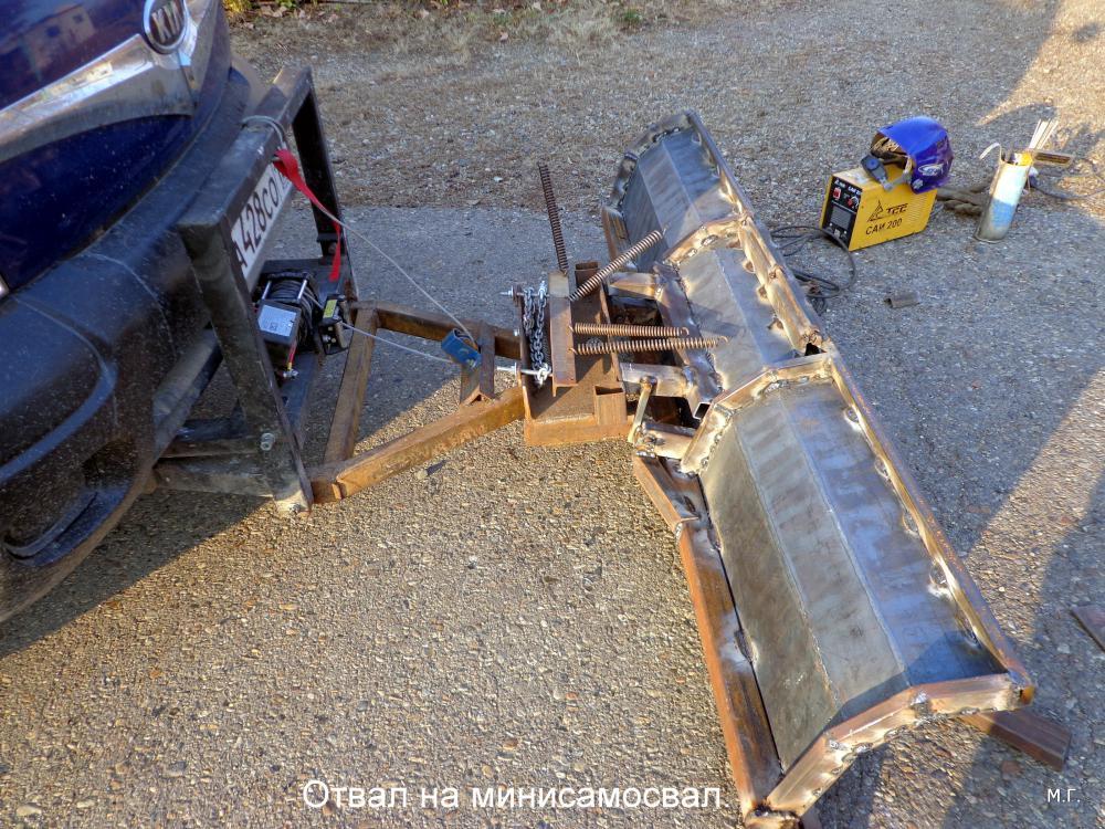 Навесное оборудование на трактор своими руками видео