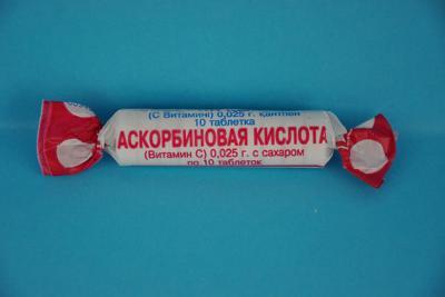 vitamins4.jpg