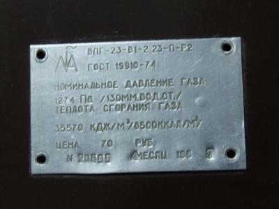 DSCF7805.JPG