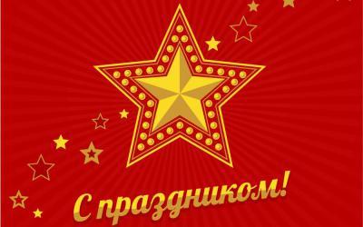 kartinki24_ru_february_23_28.jpg