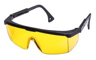 (ZO-0004)-Очки-Комфорт-ж-VITA-(жёлтые)-с-регулируемой-дужкой-new_enl.jpg