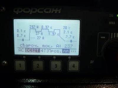 P1270112.JPG