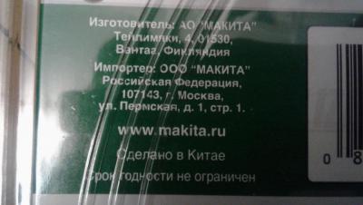 IMG-20200220-WA0159.jpeg