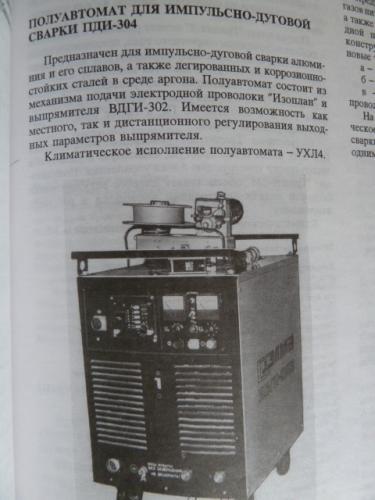 P1080169.JPG