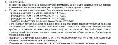 МЕРКЛЕ-ГАЗ 1.jpg