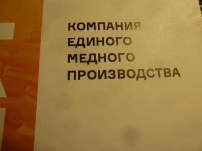 P1300344.JPG