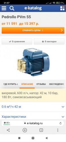 Screenshot_2021-02-04-21-57-24-060_com.yandex.browser.jpg