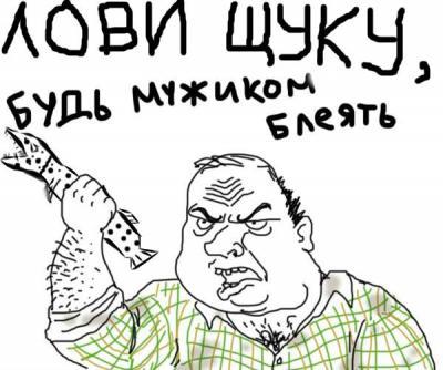 comics_1351203465_orig_Bud-muzhikom-bleat.jpg