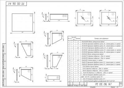 16. Модуль 2 -2020-2021-3_page-0001.jpg