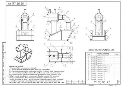 15. Модуль 2 -2020-2021-2_page-0001.jpg