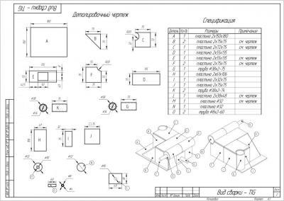 21. Модуль 4  2020-2021_page-0002.jpg