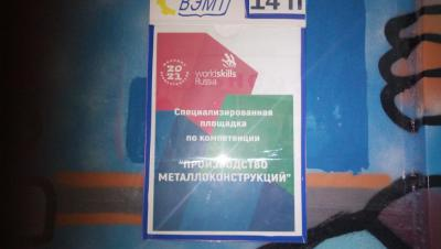 IMG_20210212_171706.jpg