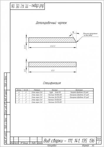 13. Модуль 1  2020-2021-2_page-0001.jpg