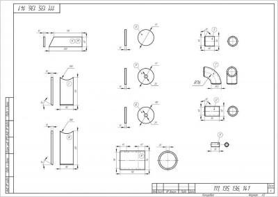17. Модуль 2 -2020-2021-4_page-0001.jpg