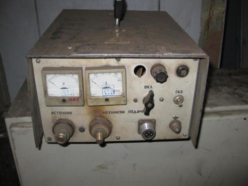Гранит-3 БУСП 380 вольт.JPG.